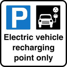 Electric Vehicle Recharging Point Only Sign