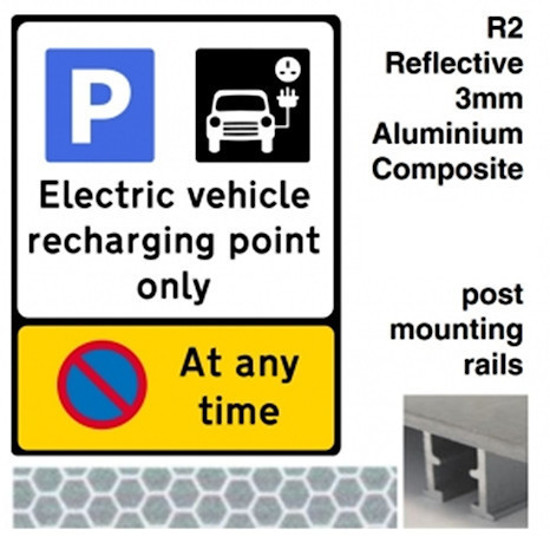 Electric Vehicle Recharging Point Only Sign + No Parking At Any Time