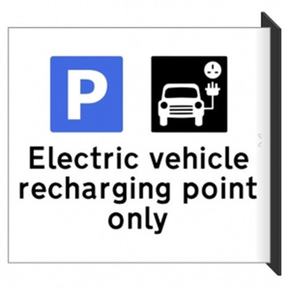 Electric Vehicle Charging Point Wall Mounted Double Sided Sign (300mm wide x 250 mm high)